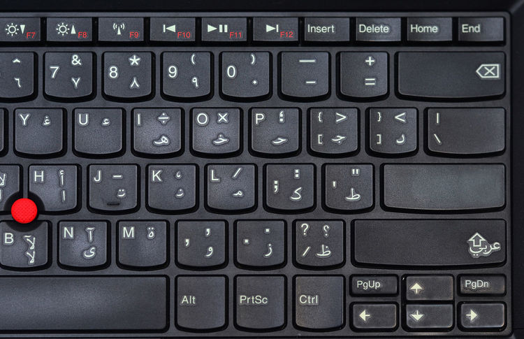 Focus Alphabet Enter IBM Keys Machine Modern Qwerty Red ThinkPad UltraBook Arabic Back Lit Black Computer Computer Keyboard Data Focus Hack Input Keyboard Laptop Lenovo Mousepad Technology Typing