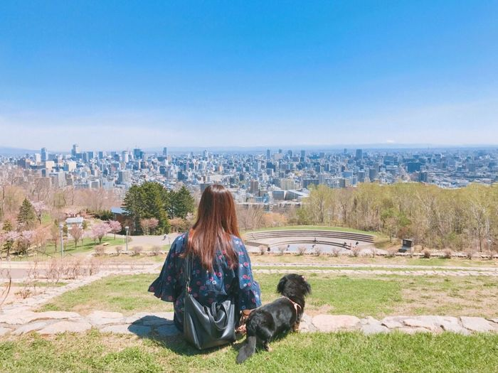 Hokkaido Asahiyama Memorial Park Walk With A Dog