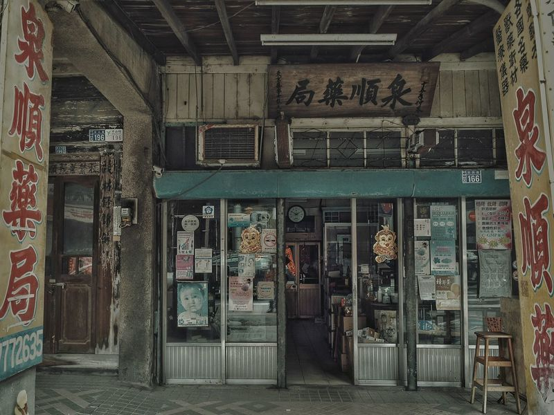 Old Town Old Street Old Pharmacy Time Travel Nostalgia Nostalgic Landscape Streetphotography Street Photography Streetphoto_color The Street Photographer - 2016 EyeEm Awards Light And Shadow Eye4photography  EyeEm Best Shots EyeEm Gallery Travel Photography Travel 2016.03.30 專)yuna's 鹿港記錄 in 彰化 Zhang Hua Taiwan (related photo) http://www.eyeem.com/p/93254480