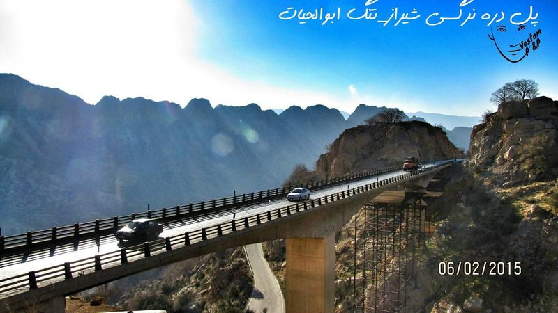 Iran Vestam Shīrāz ایران وستام Bridge