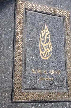 Burj El Arab Burjalarab Dubai Dubai❤ Holiday Holidays Luxury Luxurylifestyle  Style Summertime United Arab Emirates