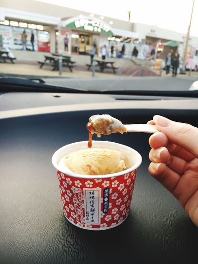 Ice Cream Icecream Mochi Inside Kinako Kinakomochi Service Area Car Ride  Drive Japanese Sweets