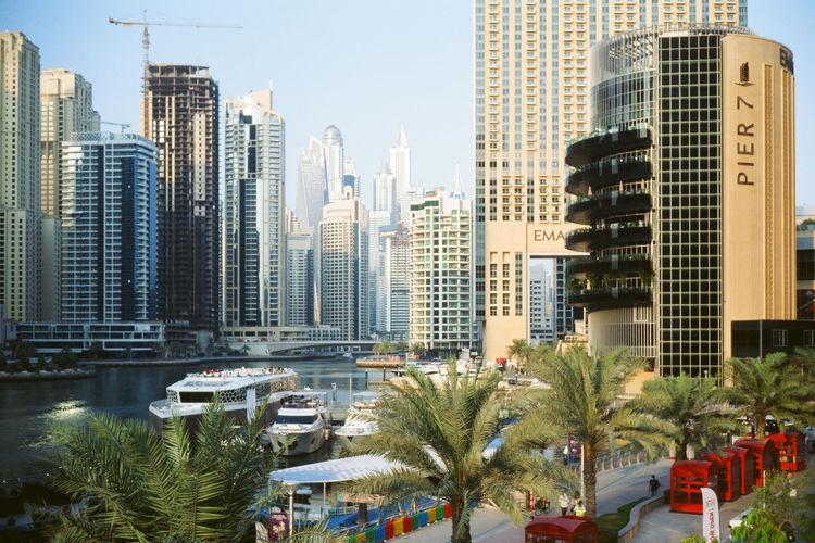 View of modern buildings against sky in city