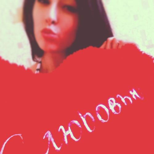 с любовью вот ^^ мрмр Love FromMoscow Kiss You