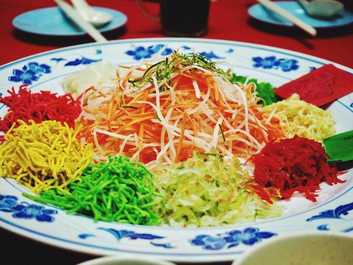 撈生 - A Chinese