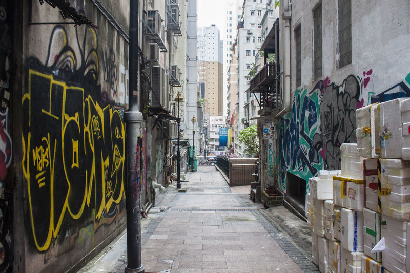 Art And Craft The Way Forward No People Creativity Wall - Building Feature Graffiti City Building Exterior Built Structure Day Outdoors Street Footpath Western Script Alley