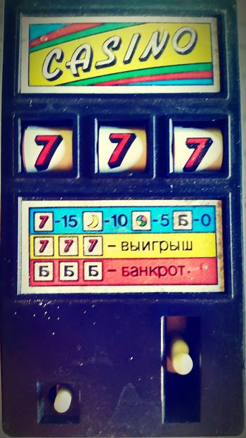Russia Russian Toys Casino Casino Royale Russian Roulette  Childhood 777