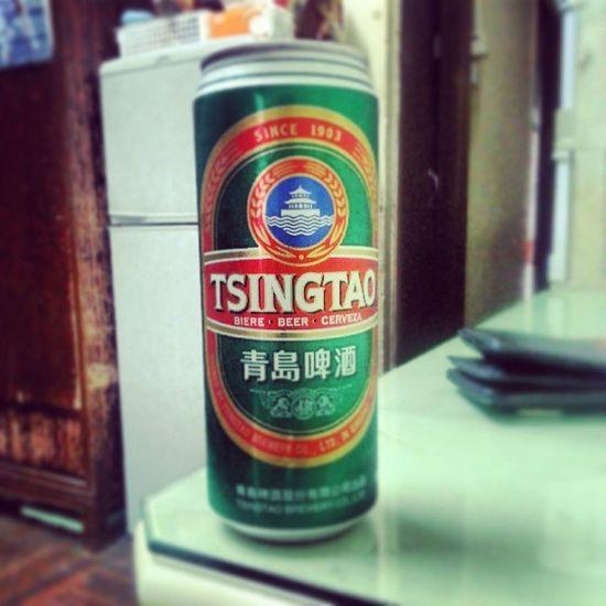 Goodmorning... Tsingtao Macau Ilocano Ilokano