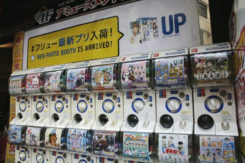 City Japan Tokyo Shibuya Japan Shibuya City Street Nippon 渋谷区 Shibuya Tokyo 日本国 Tokyo Street Photography Tokyo,Japan Shibuya,Tokyo 東京,晴空塔 Nippon Photography Japan Photography Tokyo, Japan Gachapon Gacha Gacha Gatchapon City Life Being A Tourist. Gachas Tokyo Days Tokyostreetphotography