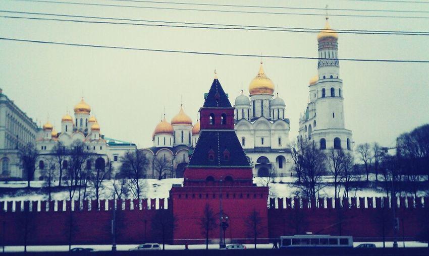 Good Bye #Kremlin