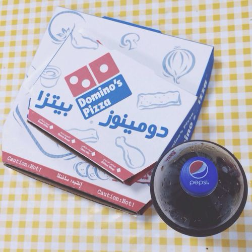 Pizza Food Kuwait Lunch pizza time ???