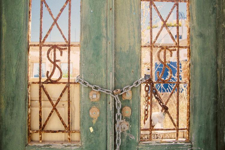 Entrance Metal