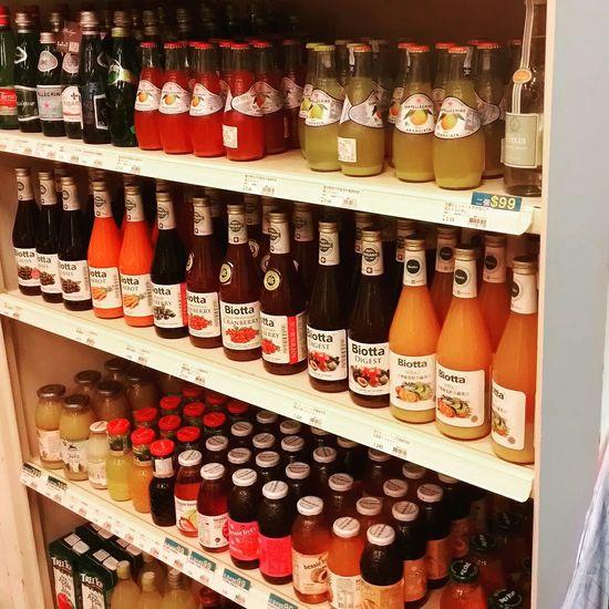 Supermarket Juice!!!! Buying I Love It ❤ With Ice
