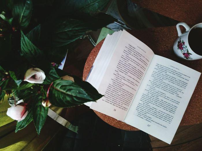 My Hobby Reading Books Enjoying Life Haruki Murakami Relaxing Mobilephotography My Smartphone Life