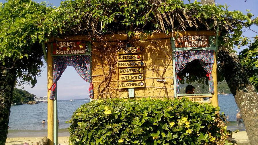 The Tourist Ilhagrande Ilha Grande Brasil Riodejaneiro Summertime Sunny Hollidays Having Fun Happy Velkommen Bienvenidos Wellcome Bienvenue Summer Views Finding New Frontiers