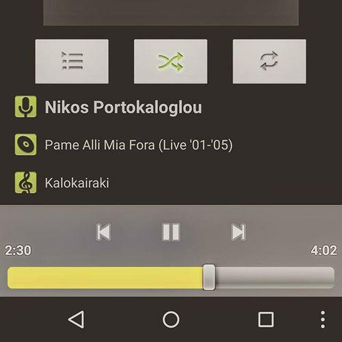 NikosPortokaloglou Fatme ToKAlokairaki