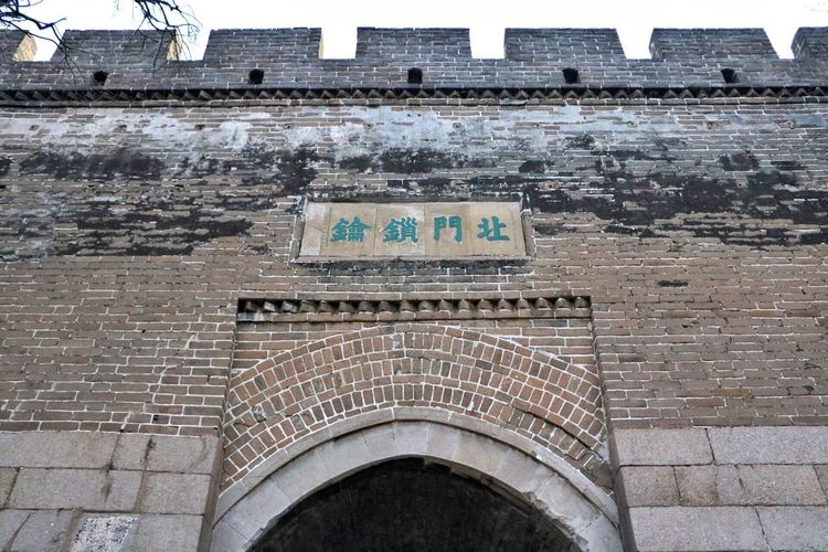 Architecture Built Structure Building Exterior Brick Wall Outdoors History Travel Destinations No People Text Day Ancient Civilization Badaling Beijing China Sky And Clouds BEIJING北京CHINA中国BEAUTY Great Wall Of China EyeEmNewHere Travel (null)Low Angle View Architecture