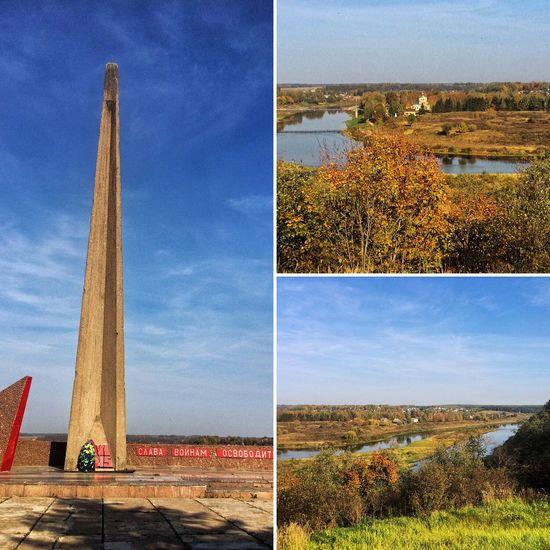 Volga River Memorial Nature Autumn Colors Trip