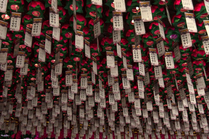 view of Bomunsa, a famous Buddhism temple at Seokmodo in Ganghwado, Kimpo, Gyeonggido, South Korea Bomunsa Buddhism Temple Seokmodo South Korea A Abundance Architecture Backgrounds Belief Buddhism Choice Close-up Full Frame Ganghwado Hanging Large Group Of Objects Multi Colored No People Pattern Place Of Worship Red Religion Religious  Spirituality Temple Variation