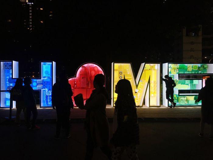 很喜歡IKEA的家具設計,讓生活變得更美好 Be. Ready. EyeEmNewHere EyeEm Taiwan Streetphotography Night Travel Landscape Illuminated Real People Men Women Lifestyles Leisure Activity Standing Outdoors City Nightlife Building Exterior Technology Architecture Warm Clothing Adult People
