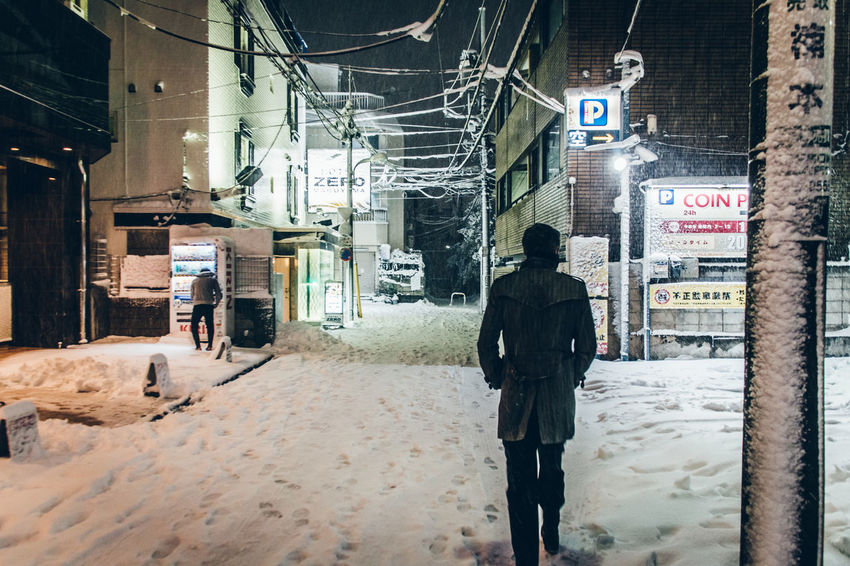 Shibuyascapes Snowy Day Japan Shibuya Snow ❄ Tokyo Urban Exploration Architecture Building Exterior Built Structure Cold Temperature Men Night One Person Outdoors People Real People Rear View Road Snow Snowing Snowy Day Street The Way Forward Walking Winter Stories From The City Visual Creativity HUAWEI Photo Award: After Dark