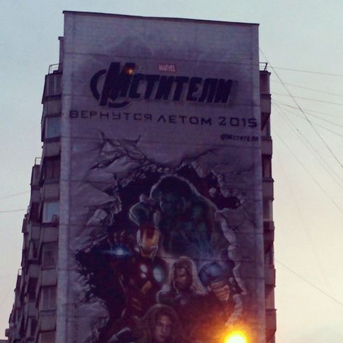 Стильная реклама) мстители лето 2015  набеговой