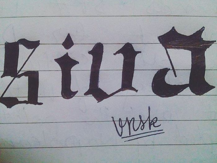 Fotogeek15 siva here with old English font. Hopeyoulikeit Siva Caligraphy Oldenglish S I V A Whp Follow