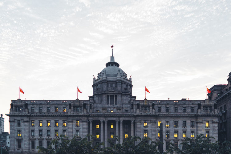 Shanghai Architecture Building Building Exterior Built Structure China City Day Dome Flag Flags Government History No People Outdoors Parlament Patriotism Sky Travel Destinations