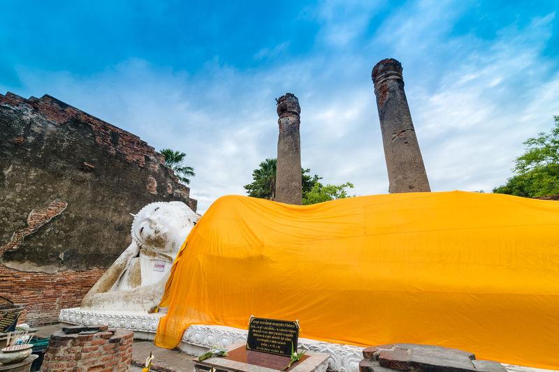 Reclining Buddha Statue At Wat Yai Chai Mongkhon