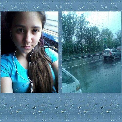 Love БАБУШКА дядя Дождь