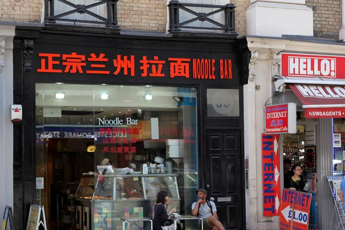 London Lifestyle Text Architecture Restaurant Noodle Bar  Chinese Food Chinese Noodles Restaurant Lanzhoulamian City Life