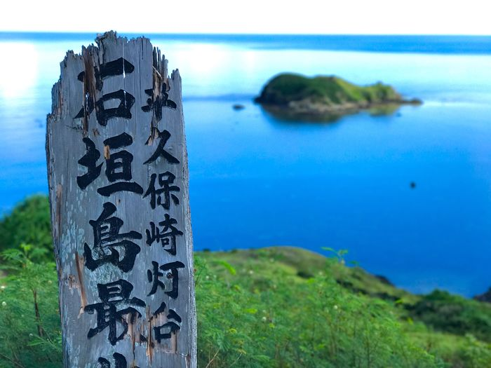 Paradise ❤ Water Kanji Mystery Island Nature Nature_collection Nature Photography Naturelovers Paradise Day Sea And Sky Seascape Seaside Stunning View Scenery Shots