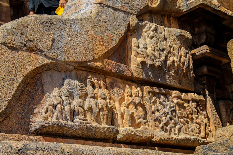 Carvings on the