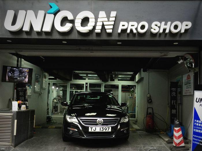 Unicon Pro Shop