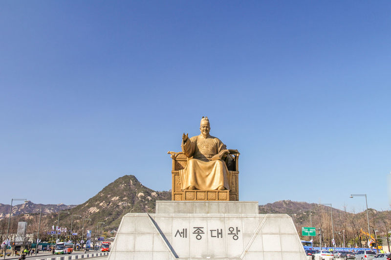 Statue of King Sejong in Seould South Korea Statue Sekong King Sejong King Sejong Statue Seoul Seoul, Korea Human Representation Male Likeness Representation Sculpture Architecture Art And Craft Sky Clear Sky Nature Memorial Building Exterior Monument Built Structure Copy Space Travel Destinations Day City Travel No People