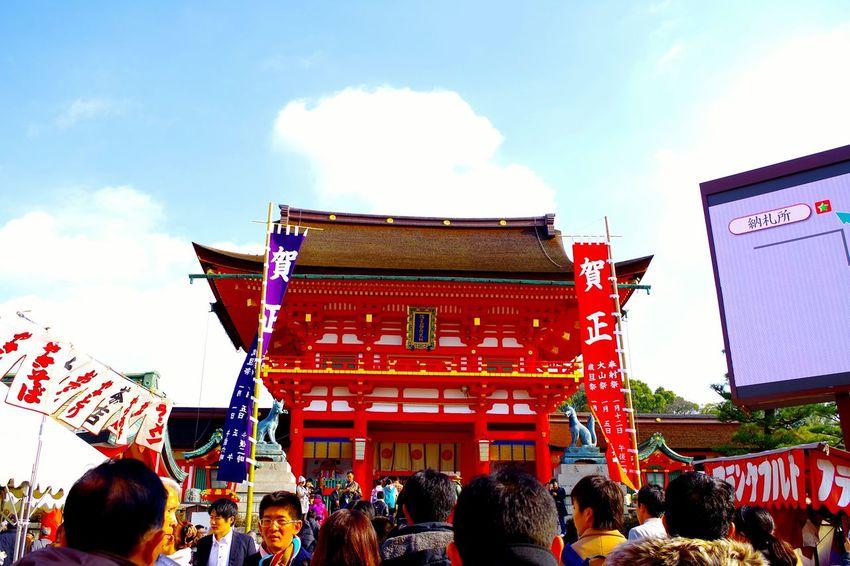 Kyoto Japan Awesome お稲荷さん 伏見稲荷大社 初詣 2016 Hushimiinari Red Sky L4l F4F