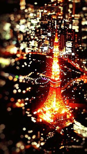 The amezing place Skychauhan01 Aifel Tower Paris Cool Pictureoftheday Skyway Awesome_shots PicLover Like4like Likrtolove Lileforlike Likeforlike Likes Lovely Skyline Skychauhan