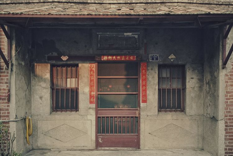 ⑦ Chocolate Brown 【 專)yuna's 鹿港記錄 Color Selection】 Chinese Style Old Town Old House Architecture Architecture_collection Door Doorporn Window 窓萌 Streetphoto_color Street Photography Streetphotography Light And Shadow Nostalgia Nostalgic Landscape Eye4photography  EyeEm Best Shots EyeEm Gallery My Point Of View2016.03.30 in 彰化 Zhang Hua Taiwan