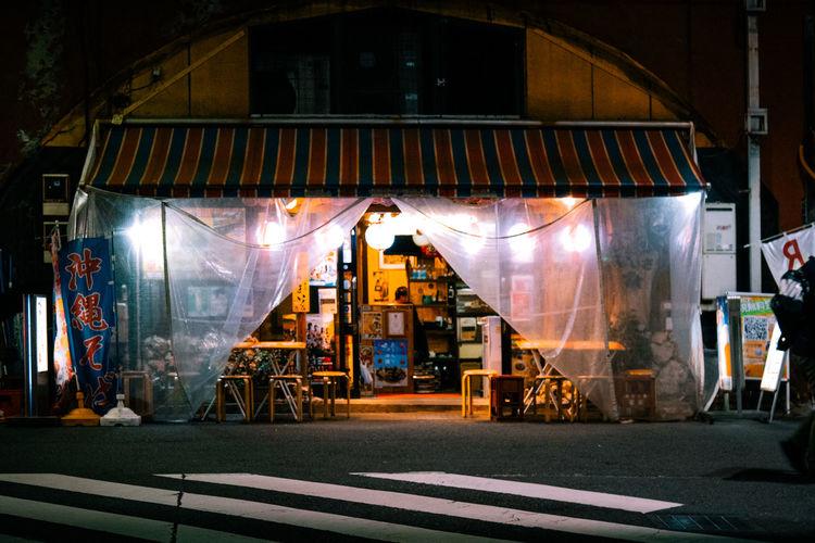 Night Shop