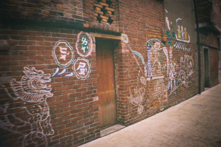 street graphity Art Art And Craft Brick Brick Wall Creativity Day Film Graffiti La Sardina Lomografia Lomography No People Street Streetphotography Taipei Taiwan Walk