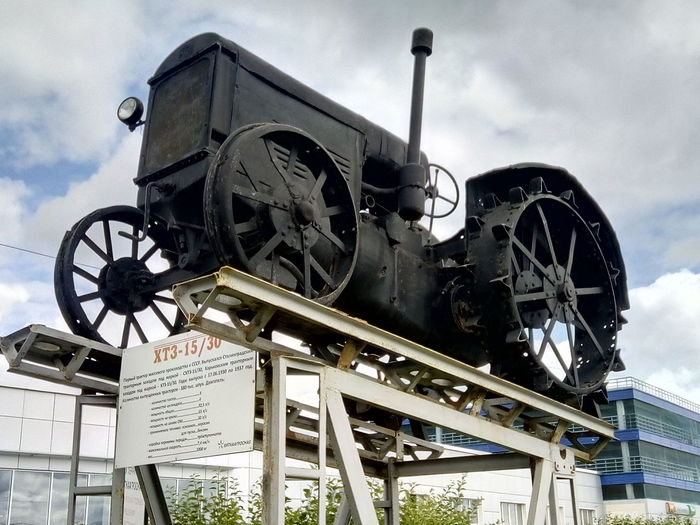Car Monument Low Angle View Sky Outdoors No People Day Steam Train Russia History СССР Machine