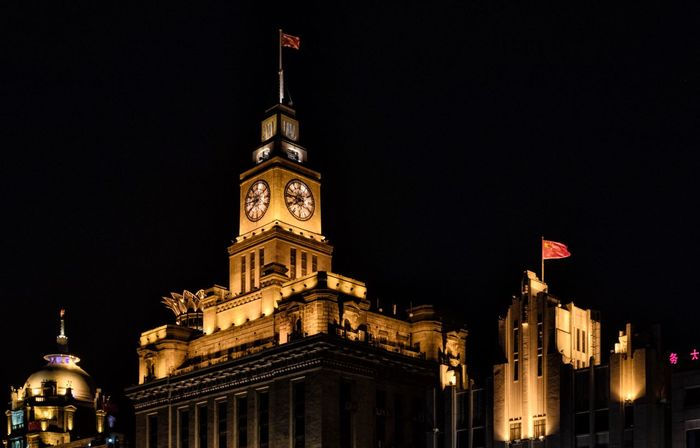 Chinese Flag Shanghai Travel Photography Architecture Building Exterior Built Structure City Clock Tower Dome History Illuminated Low Angle View Night No People Outdoors Place Of Worship Religion Sky Spirituality The Bund Tourist Destination Travel Destinations