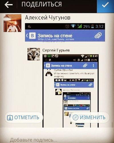ломаю_систему