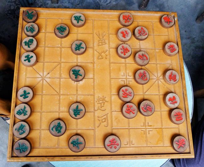 象棋 Elephant Chess Chinese Chess Xiangqi