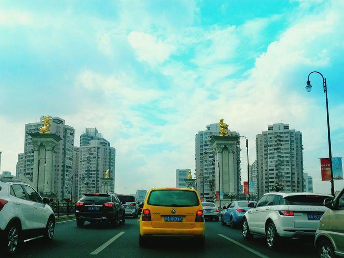 信达上海2016尽调路上 Blue Sky On The Bridge Yellow