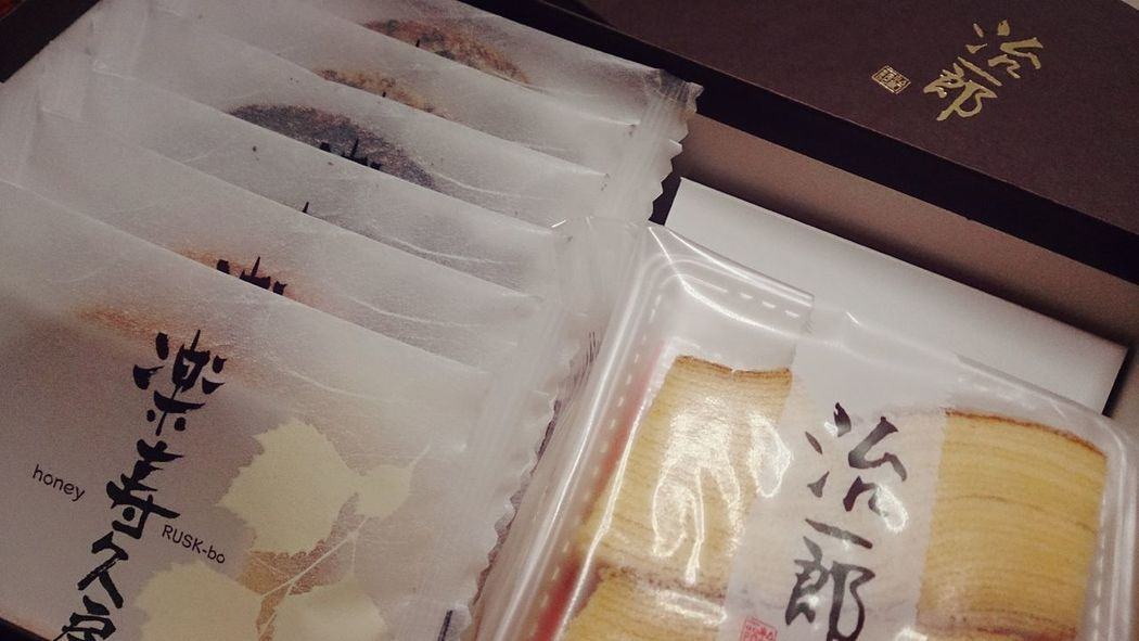 治一郎のバームクーヘン☆ Baumkuchen Sweets Delicious Japanese Food