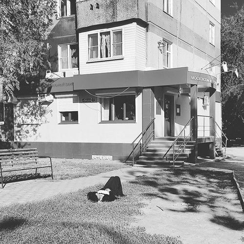 Погасил кредит - спи спокойно! Astrakhan Helloastrakhan My_astrakhan YouAst Instrakhan