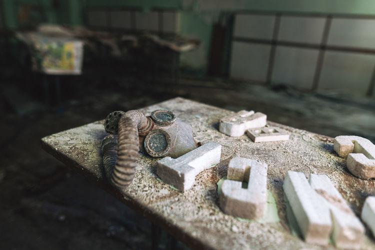 Close-up of old metal