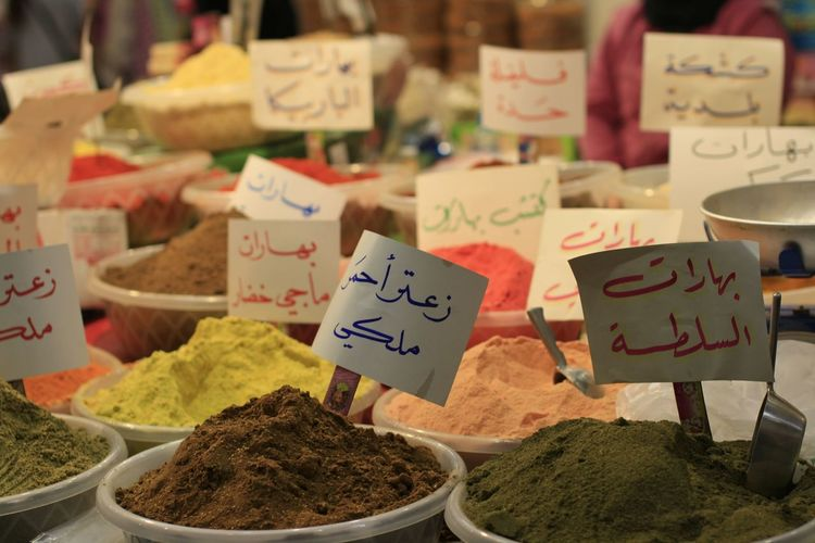 Various Spices For Sale At Market Stall