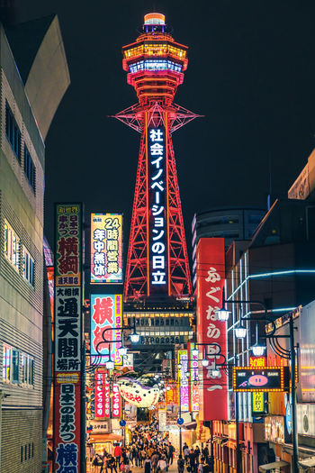 Low angle view of illuminated osaka shinsekai at night